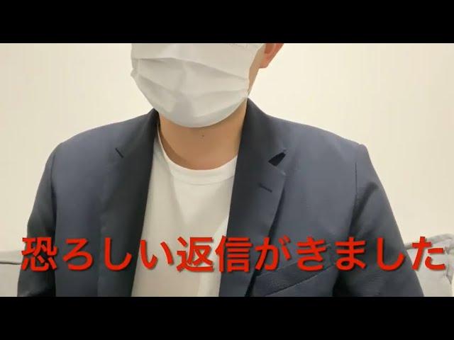 【最新の詐欺情報】マッチングアプリPairsで出会った女性に600万円を騙し取られました。
